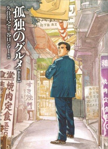 Kindle版, SPA!コミックス