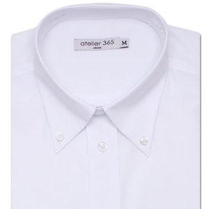 長袖白ワイシャツの5枚セット