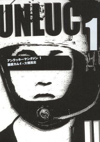 Kindle版, カドカワデジタルコミックス