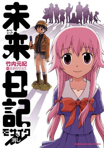 Kindle版, 角川コミックス・エース・エクストラ