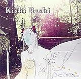 Room for Dream (Album) by Kishi Bashi