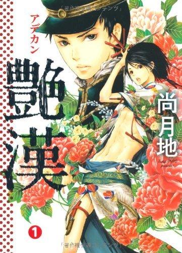 Kindle版, ウィングス・コミックス