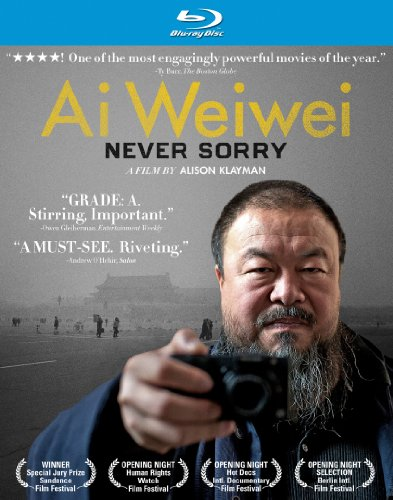 Ai Weiwei: Never Sorry [Blu-ray] DVD