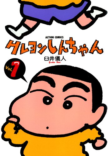 Kindle版, アクションコミックス