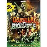 Godzilla vs. Biollante (1989) (Movie)
