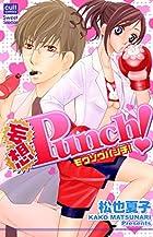 妄想Punch! (絶対恋愛Sweet)