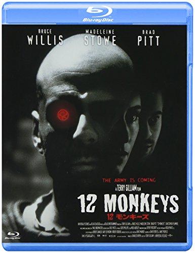 Amazon で 12モンキーズ を買う