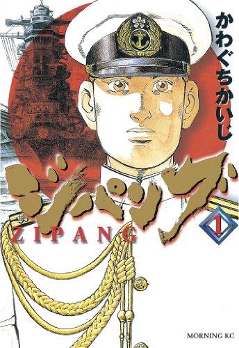 Kindle版, モーニングコミックス
