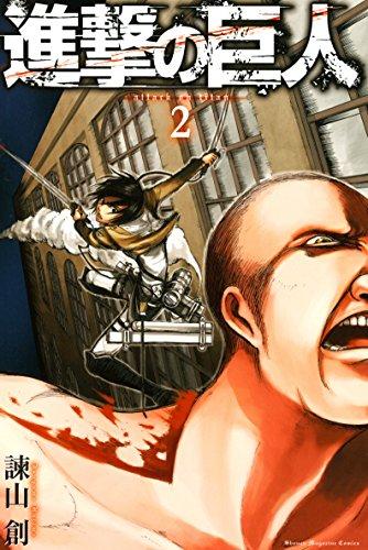 『進撃の巨人』ミカサアッカーマンの名言セリフまとめ20選「不毛」「私は強い」「マフラーを巻いてくれてありがとう」など