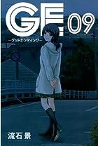 GE~グッドエンディング~(9) (週刊少年マガジンコミックス)