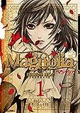 Magnolia(1) (ARIAコミックス)