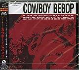 Cowboy Bebop (1998)