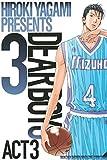 DEAR BOYS ACT 3(3) (月刊少年マガジンコミックス)