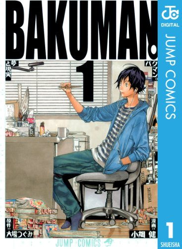 Kindle版(モノクロ版) 全20巻