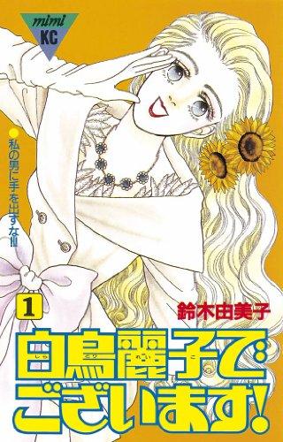 Kindle版, Kissコミックス