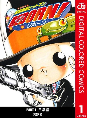 Kindle版, ジャンプコミックスDIGITAL (カラー版)