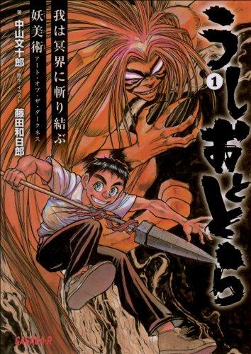 Kindle版, ガガガ文庫R
