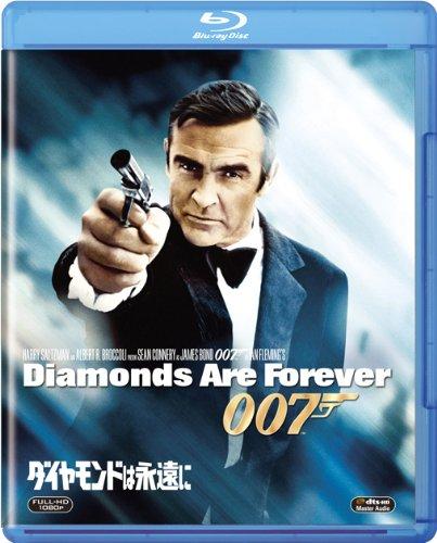 Amazon で 007 ダイヤモンドは永遠に を買う