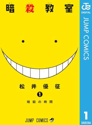 Kindle版, ジャンプコミックスDIGITAL
