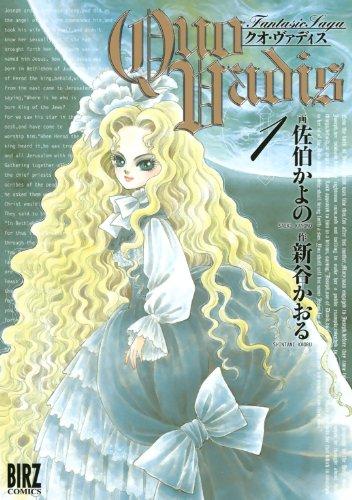 Kindle版, バーズコミックス