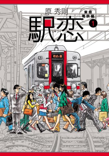 Kindle版, ビッグコミックススペシャル