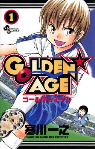 Kindle版, 少年サンデーコミックス