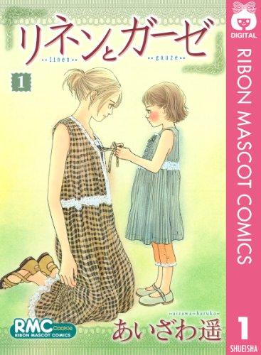 Kindle版, りぼんマスコットコミックスDIGITAL