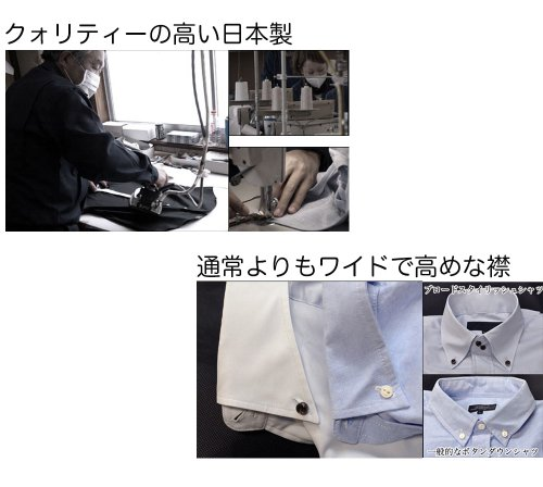 日本製詳細