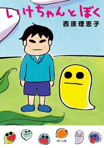 Kindle版, 角川文庫