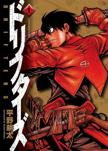 Kindle版, ヤングキングコミックス