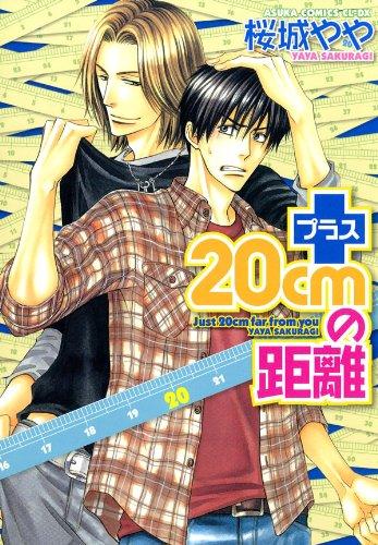 Kindle版, あすかコミックスCL-DX
