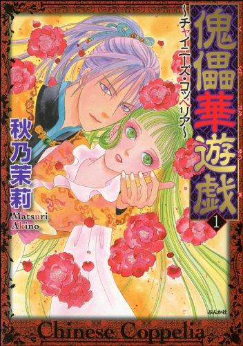 Kindle版, ぶんか社コミックス