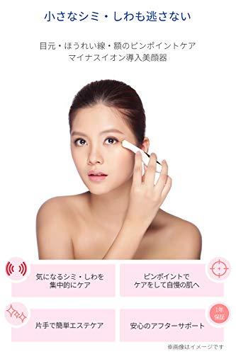 イオン 導入型 美顔器 Clarity: wrinkle (L) / メンズ 兼用