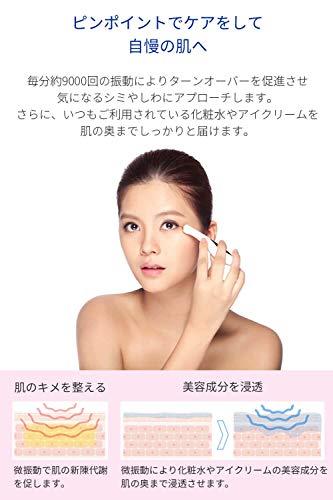 ヘッドから伝わる微振動の刺激で顔全体の疲れをほぐしながら引き締め、素肌に艶とハリと与えます。