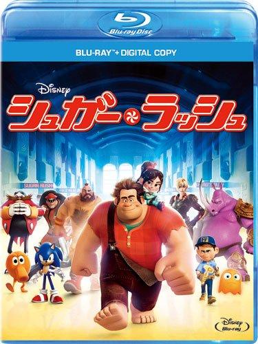 シュガー・ラッシュ ブルーレイ [Blu-ray]