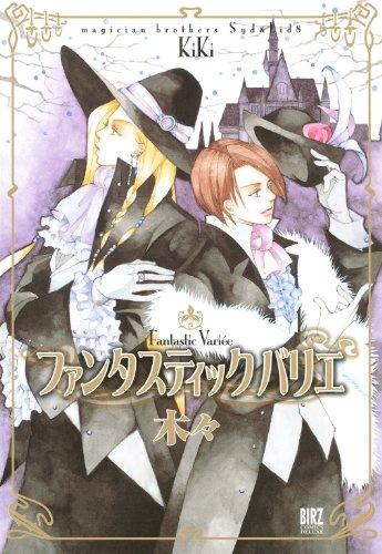 Kindle版, バーズコミックス デラックス