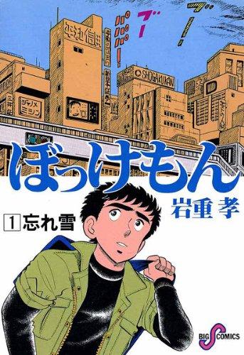 Kindle版, ビッグコミックス