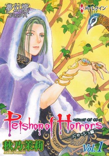 Kindle版, 夢幻燈コミックス
