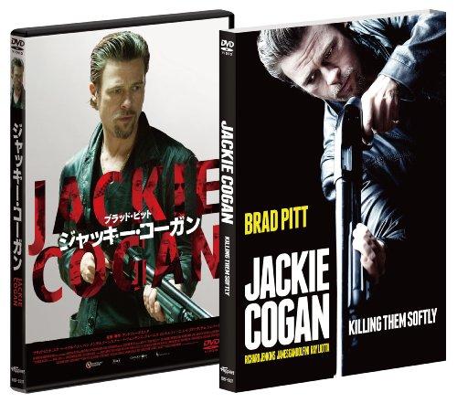 Amazon で ジャッキー・コーガン を買う