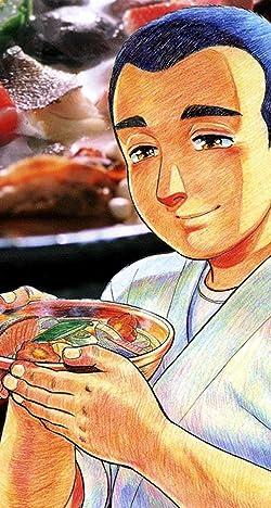 蒼太の包丁の人気壁紙画像 北丘蒼太(きたおか そうた)