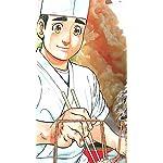 蒼太の包丁 iPhone SE/8/7/6s(750×1334)壁紙 北丘蒼太(きたおか そうた)