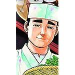 蒼太の包丁 iPhoneSE/5s/5c/5(640×1136)壁紙 北丘蒼太(きたおか そうた)