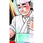 蒼太の包丁 HD(720×1280)壁紙 北丘蒼太(きたおか そうた)