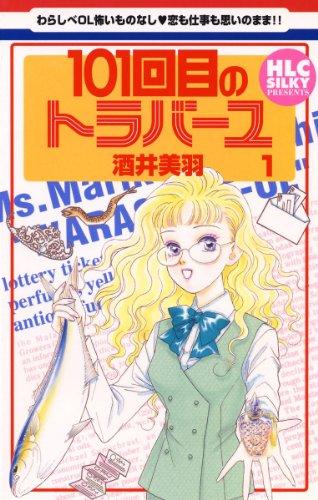 Kindle版, 白泉社レディース・コミックス