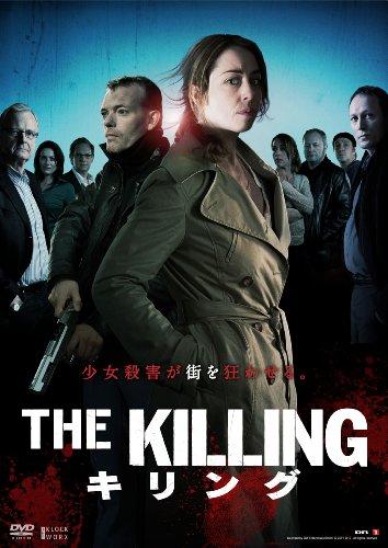 THE KILLING/ザ・キリング シリーズ