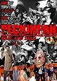 DVD-BOOK「ペキンパーVOL.4」 特集 日本のパンク!