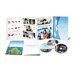 県庁おもてなし課 Blu-ray コレクターズ・エディション(本編Blu-ray1枚&ビジュアルコメンタリーDVD&特典映像DVD付き3枚組)