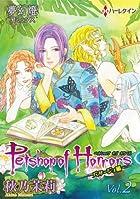 Petshop of Horrors パサージュ編 Vol.2 (夢幻燈コミックス)