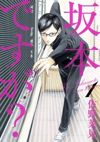 Kindle版, ビームコミックス(ハルタ)