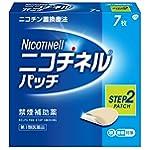 【第1類医薬品】ニコチネル パッチ10 7枚